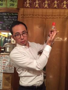 Tomo Fujii